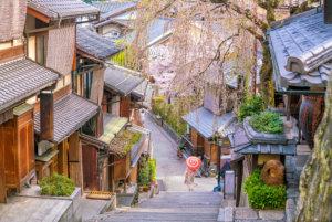 Japon idée voyage
